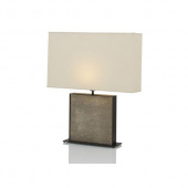 Salam Table Lamp